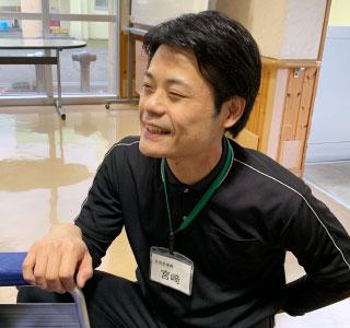 宮崎 拓也さん